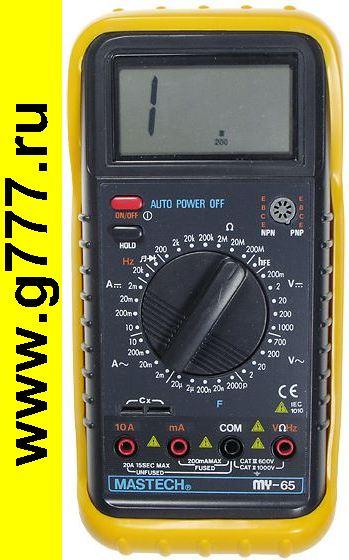 цифровой мультиметр mastech