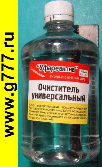 Украина попала в тройку мировых лидеров по потреблению водки - Цензор.НЕТ 9223