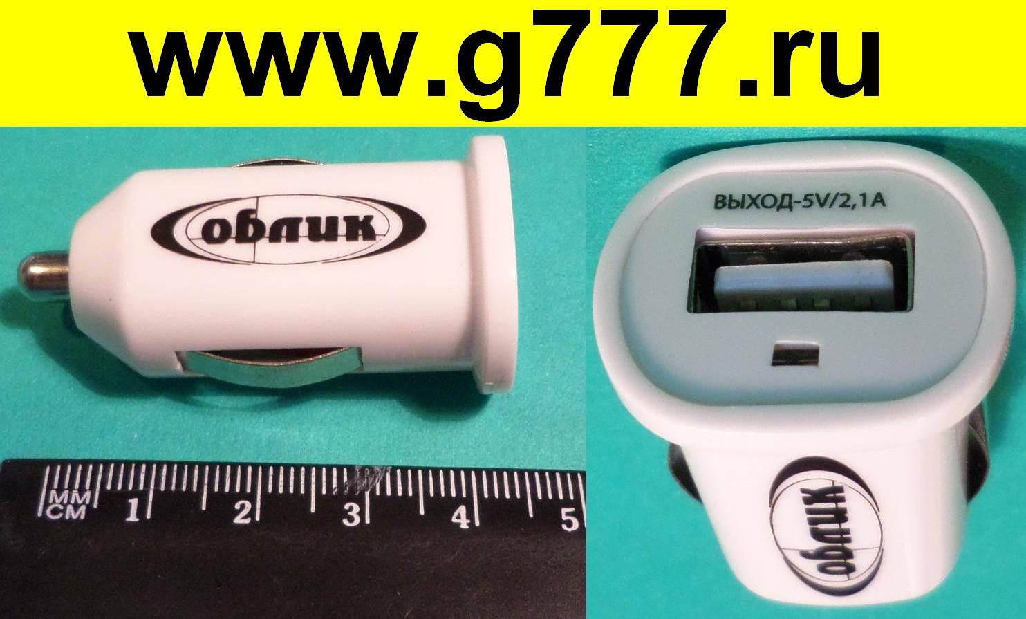 Huawei B310  4G LTE  3G роутер WiFi LAN WAN USB тел