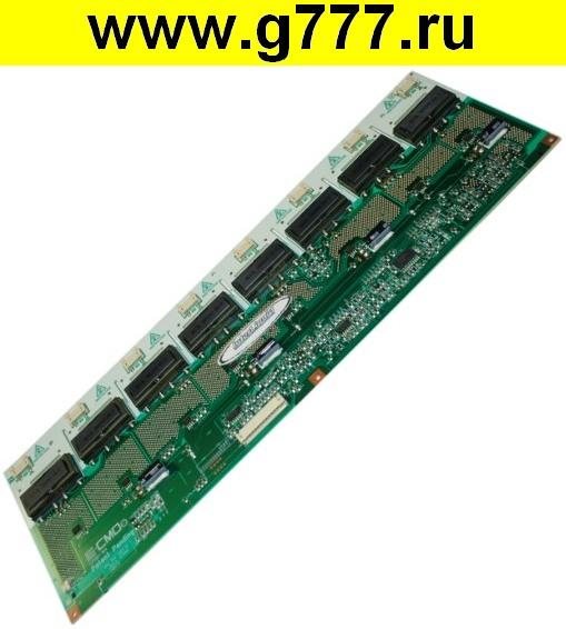 Микросхемы импортные UC2825DW