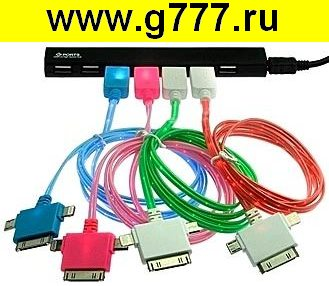 USB-шнур MicroUSB/ iPhone 4/5 Flat Light 1m