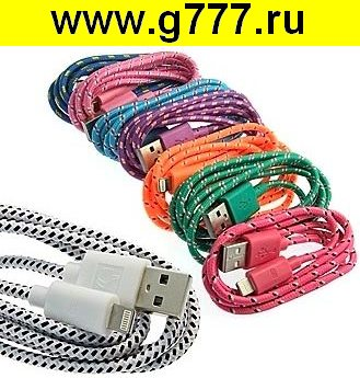 iPhone шнур USB to iPhone5 round braid 1m