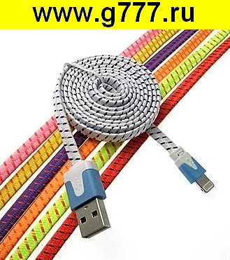 iPhone шнур USB to iPhone5 Flat braid 1m