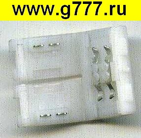 Коннектор для ленты Led connector 8mm wight,for strip 2pin