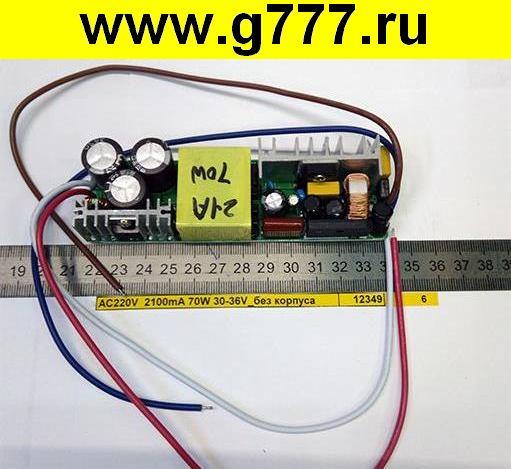220 вольт драйвер для светодиодов своими руками