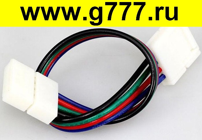 Коннектор для ленты Led connector 10mm wight,for strip 2 connector RGB