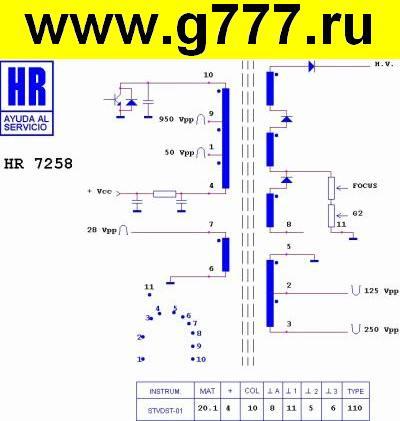 ТДКС HR7258 (AT2078/83