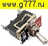 Тумблер Тумблер E-TEN 1021 on-off 15A 250VAC