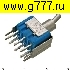 Тумблер Микротумблер MTS-203-A2T on-off-on